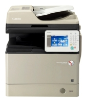 МФУ цифровое Canon imageRUNNER ADVANCE 500i